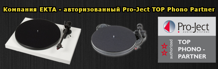 Pro-Ject TOP Phono Partner